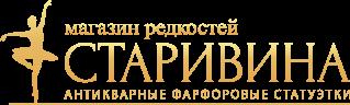 Магазин редкостей Старивина в Самаре